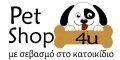 PetShop4u Έκπτωση -5%