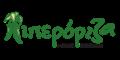 Piperoriza