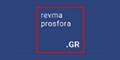 Revma Prosfora - Ήρων