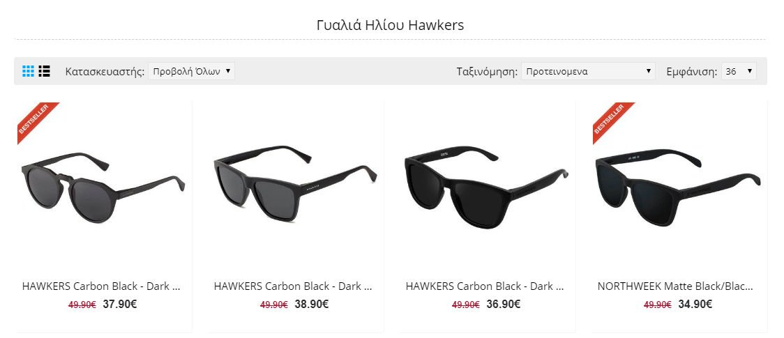 HAWKERS Ανδρικά Γυαλιά Ηλίου