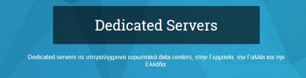 tophost dedicated server