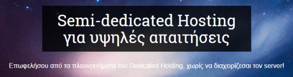 tophost semi-deticated hosting