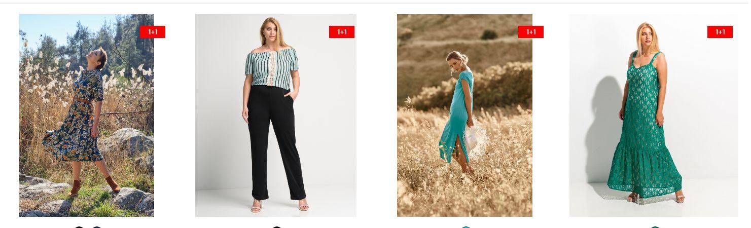 Ifos Fashion Προσφορές